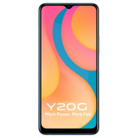 Vivo Y20G (6GB RAM, 128GB Storage)